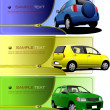 Three banners with Zipper open car. Vector illustration — Stock Photo