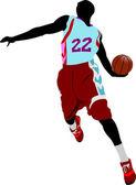 Basketball player. Vector illustration — Stock Photo