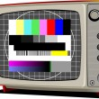 Stock Vector: Vector Retro TV with color frame
