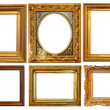 Set of picture frames — Stock Photo