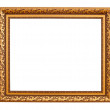 Luxury gold frame - Stock Photo