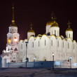 Assumption cathedral at Vladimir — Stock Photo