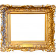 Gold frame — Stock Photo #5432989