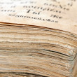Pages of vintage bible book — Stock Photo