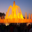 Magic fountain at Barcelona — Stock Photo