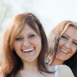 Two happy women — Stock Photo