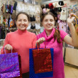 Women with shopping bags in underwear shop — Stock Photo #5712205