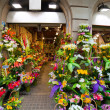 Flower shop — Stock Photo #5722234