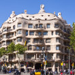 View of Barcelona, Spain. Casa Mila (La Pedrera) — Stock Photo