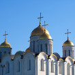 Stock Photo: Domes of Assumption cathedral