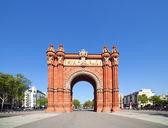 Arc de Triomf in Barcelona — Stock Photo