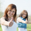 Two happy women — Stock Photo #6215695