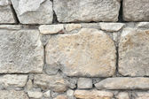 Texture of Brick wall of 13 centuries — Stock Photo