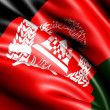 Flag of Afghanistan — Stock Photo #5620552
