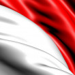 Stock Photo: Flag of Indonesia
