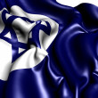 Civil Ensign of Israel — Stock Photo #5795358