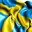 Flag of Sweden — Stock Photo #5795765