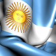 Stock Photo: Flag of Argentina