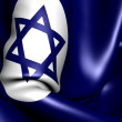 Civil Ensign of Israel — Stock Photo #5864690