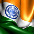 Flag of India — Stock Photo #5864890