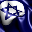 Civil Ensign of Israel — Stock Photo #5913677