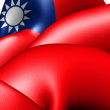 Flag of Taiwan — Stock Photo #5953050
