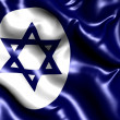 Civil Ensign of Israel — Stock Photo