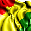 Stock Photo: Flag of Guinea