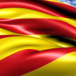 Flag of Catalonia - Stock Photo