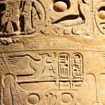 Column with ancient egypt hieroglyphics — Stock Photo