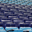 Empty stadium seats — Stock Photo #5679715