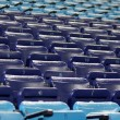 Royalty-Free Stock Photo: Empty stadium seats