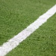Green soccer football  field — Lizenzfreies Foto