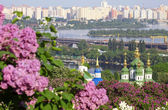 Kyiv Botanical Garden, Ukraine — Stock Photo