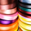 Royalty-Free Stock Photo: Ribbons