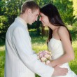 Wedding couple outdoor — Photo