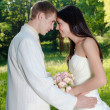 Wedding couple outdoor — Stockfoto