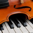 Stock Photo: Violin and piano