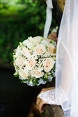 Wedding bouquet outdoor — Stock Photo