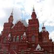 Stock Photo: Historical Museum on the Red Square, Moscow, Russia