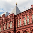 Historical Museum on the Red Square, Moscow, Russia — Stock Photo #6338398
