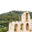 ncient theatre of herodes atticus is a small building of ancient — Stock Photo #6618669