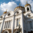 The Cathedral of Christ the Savior, Moscow 2011, Russia — Stock Photo #6623411
