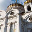 The Cathedral of Christ the Savior, Moscow 2011, Russia — Stock Photo #6623413