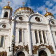 The Cathedral of Christ the Savior, Moscow 2011, Russia — Stock Photo #6623419
