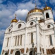 The Cathedral of Christ the Savior, Moscow 2011, Russia — Stock Photo #6623436