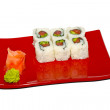 Japan trditional food isolated - rolls — Stock Photo #6624647