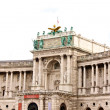 Vienna. View of the city - Stock Photo