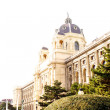 Vienna. View of the city — Stock Photo