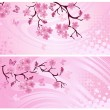 Cherry blossom, banner. Vector illustration — Stock Vector